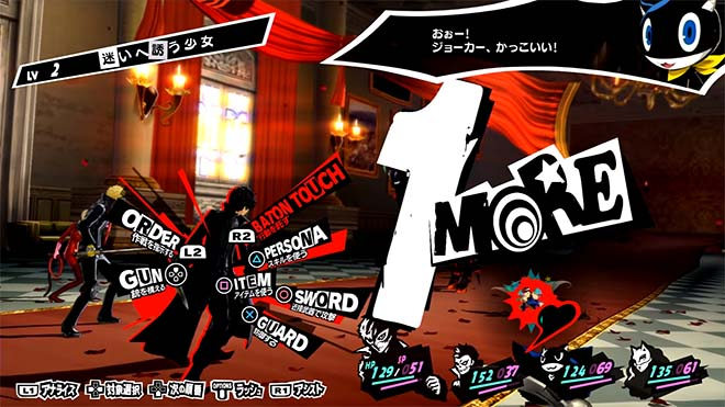 Photo of Persona 5 Menayangkan Trailer Battle Gameplay dan Minigame Memancing