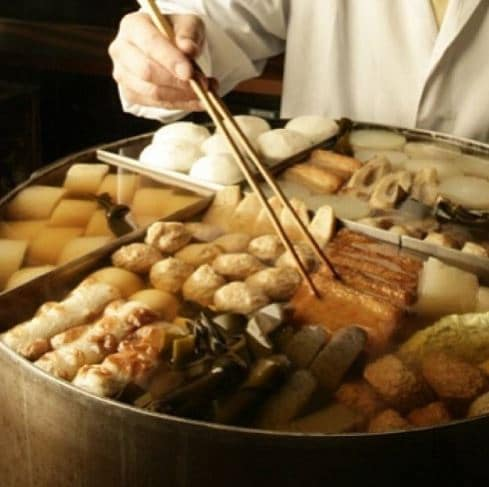 japanese culture oden