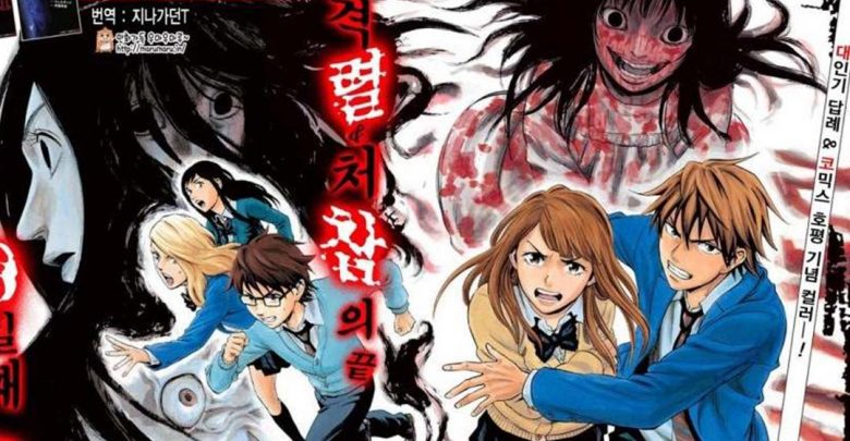 Photo of TOP5 Manga Gore Yang Bertema Game
