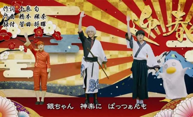 film gintama live action indonesia